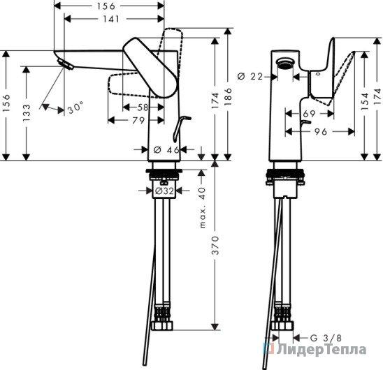 Смеситель для раковины Hansgrohe Talis E 71754000