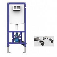 Инсталляция для унитаза подвесного стандартная, комплект Sanit INEO 1120x450x205 мм (90.733.00..0000)