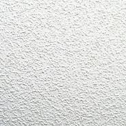 Подвесной потолок Armstrong плита Оазис 600х600х12 мм