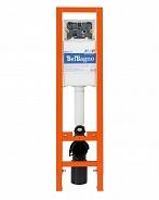 Монтажная рама с бачком BelBagno, 135x30x33 см (BB003-30)