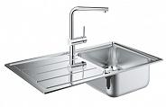 Набор: Мойка для кухни из нержавейки Grohe K500 и смеситель Minta (31573sd0)