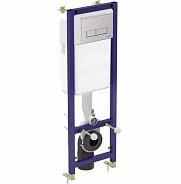 Инсталляция для унитаза Ideal Standard (W3710AA) (комплект)