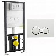 Инсталляция для подвесного унитаза Vitra (700-1873) с кнопкой смыва (740-0480) хром