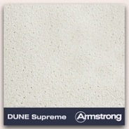Подвесной потолок Armstrong плита Dune Supreme 600х600х15 мм