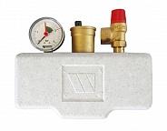 Группа безопасности котла Watts KSG 30/20M-ISO ( с теплоизоляцией) 3 бар (до 100 кВт) (арт. 10005204)