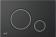 Смывная клавиша Alcaplast (M778) черный матовый