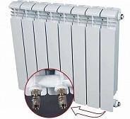 Алюминиевый радиатор Rifar Alum Ventil 350 (7 секций) с нижним правым подключением