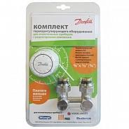 Danfoss (Данфосс) Комплект клапан запорный RLV-KS прямой и термостатический элемент RAW-K 3/4 (013G2136)