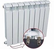 Алюминиевый радиатор Rifar Alum Ventil 500 (4 секции) с нижним левым подключением