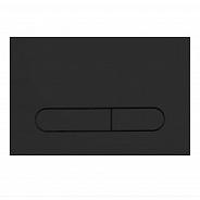 Кнопка смыва BelBagno Prospero, 15x23x0,65 см, чёрный матовый tocco morbido (BB007-PR-NERO.M)