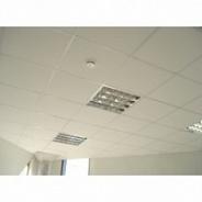 Подвесной потолок Armstrong плита Оазис с подвесной системой (комплект) м2