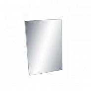 Зеркало Jacob Delafon Odeon Up (EB1081-NF) (50 см)