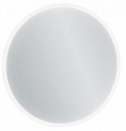 Зеркало Jacob Delafon (EB1454-NF) (70 см) с подсветкой