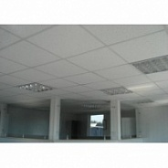 Подвесной потолок Armstrong плита Байкал с подвесной системой (комплект) м2