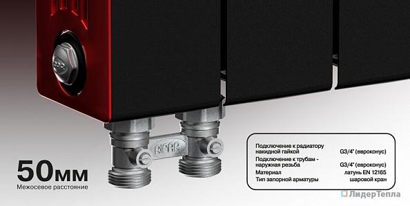 Биметаллический радиатор Rifar Supremo Ventil 500, 4 секции, с нижним левым подключением