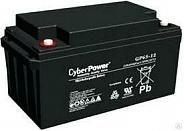 Аккумулятор CyberPower 12V65Ah (арт. GP65-12)