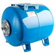 Гидроаккумулятор Stout 50 литров горизонтальный (STW-0003-000050)